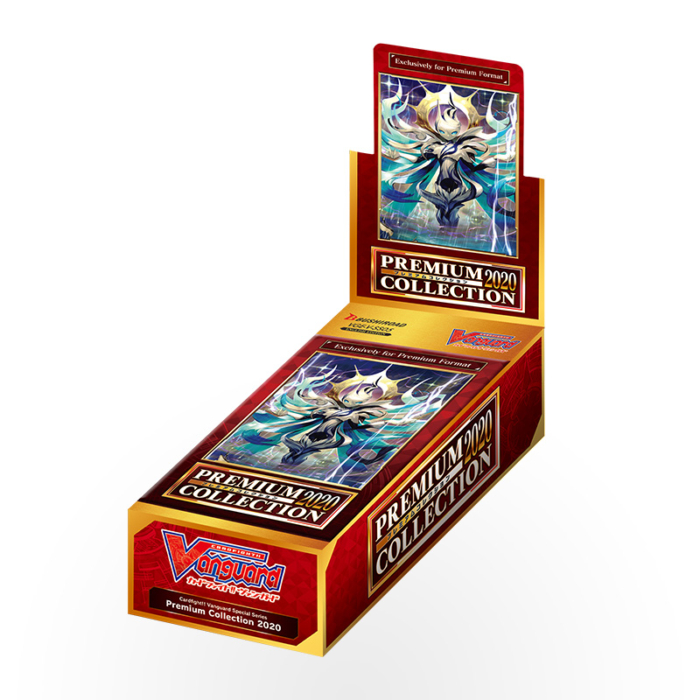 Cardfight!! Vanguard Special Series Premium Collection Display