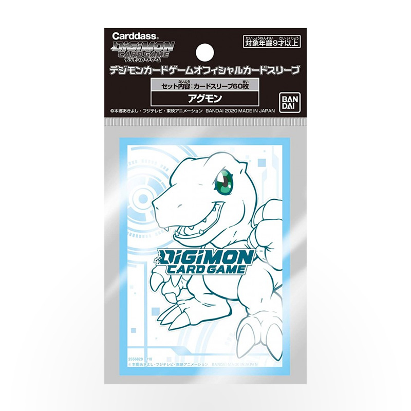 Digimon Card Game Official Sleeves - Agumon (60)