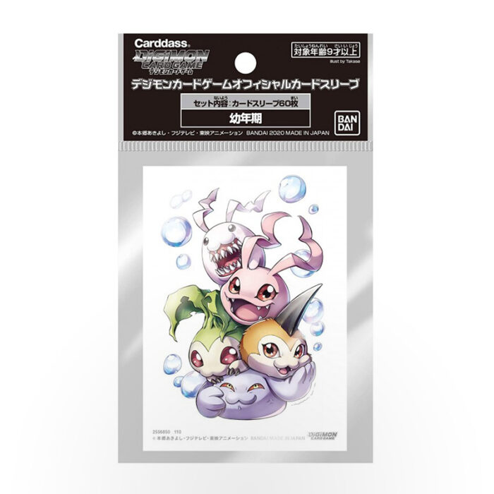 Digimon Card Game Official Sleeves - Baby (60)