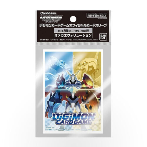 Digimon Card Game Official Sleeves - Omnimon (60)