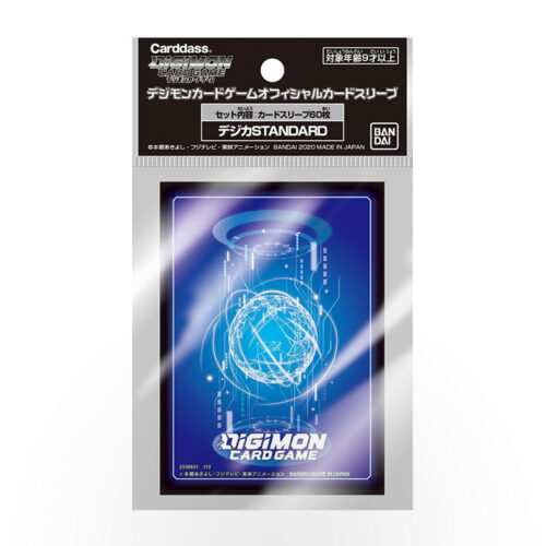 Digimon Card Game Official Sleeves - Standard (60)